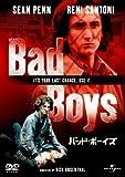 バッド・ボーイズ[DVD]