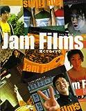 【映画パンフレット】 『Jam Films/ジャム フィルムズ』 出演:妻夫木聡.大沢たかお.綾瀬はるか