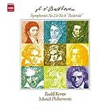 ベートーヴェン:交響曲第2番、第6番「田園」