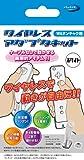 ワイヤレス ヌンチャク キット(Wii用) ホワイト
