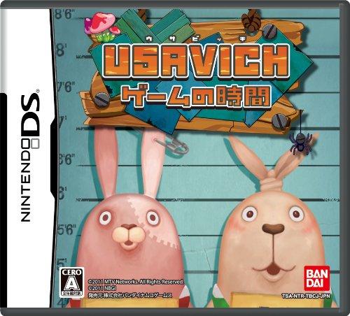 【ゲーム 買取】USAVICHゲームの時間 (通常版)