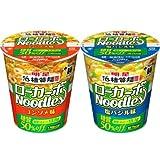 明星 低糖質麺 ローカーボNoodles コンソメ味・塩バジル味 各1ケースセット(計24個)