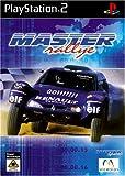 echange, troc Master Rallye