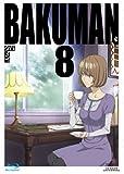 バクマン。 Blu-ray 08巻 初回限定版 8/24発売