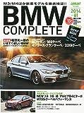 BMW COMPLETE (コンプリート) Vol.61 2014年 09月号 [雑誌]