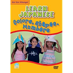 Japanese DVD for Kids: Go! Go! Nihongo! Learn Japanese: Colors, Shapes, Numbers