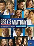 Grey's Anatomy: The Complete Eighth Season - DVD Box Set
