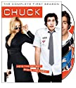 Chuck Season One DVD set