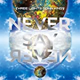 NEVER SAY NEVER♪THREE LIGHTS DOWN KINGS