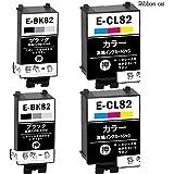 ICBK82+ICCL82(ブラック+3色カラー)顔料×2セット エプソン互換インク 対応機種 PX-S05W PX-S05B リボンキャットオリジナル JAN:4573247400712