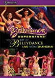 Art of Bellydance: Live From Shanghai (Ws Dol) [DVD] [Import]