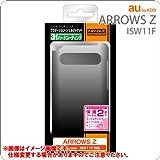 レイ・アウト au by KDDI ARROWS Z ISW11F用グラデーションシェルジャケット/ブラックシルバー  RT-ISW11FC4/BS