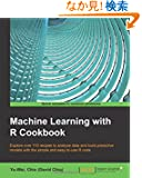 Machine Learning With R Cookbook