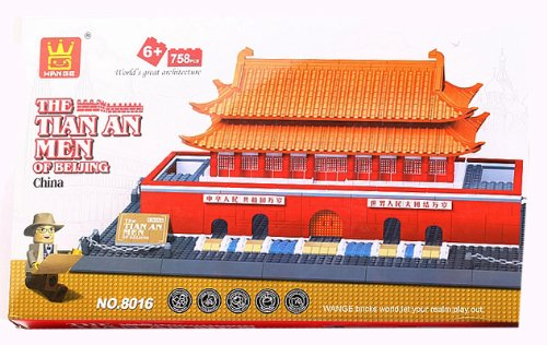 The Tian An Men of China Building Block Bricks Architecture Toys K0057-2