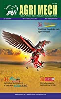 S K Ali (Author, Editor), Kartik Arora (Illustrator), Raji Naqvi (Introduction)  Buy:   Rs. 167.00