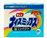 ナイスミックス 超コンパクト (1.2kg)