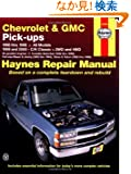 Chevrolet and Gmc Pick-ups (1988-2000) (Hayne's Automotive Repair Manual)