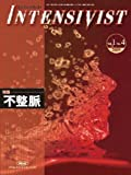 INTENSIVIST VOL.1NO.4 2009 (特集:不整脈)