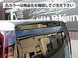 ヴォクシー 80系 V/Xグレード リアウイング ABS製 シルバーカーボン調 ウォッシャーノズル穴:無