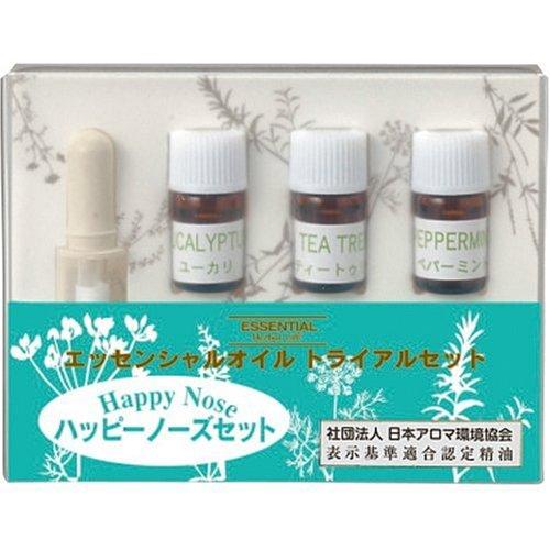生活の木 トライアル ハッピーノーズセット【HTRC3】