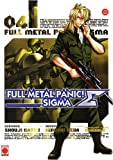 Full Metal Panic Sigma, Tome 4 (French Edition) (280940576X) by Shouji Gatou