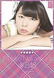 クリアファイル付 (卓上)AKB48 中村麻里子 カレンダー 2015年