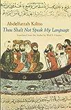 Thou Shalt Not Speak My Language (Middle East Literature in Translation )
