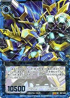 Z/X ゼクス 蒼星神器ローレンシウム/ 運命の相剋(B07)