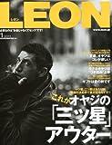 LEON (レオン) 2011年 01月号 [雑誌]