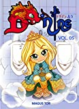 img - for D'Nine Vol.05: #10 - #11 (D-Nine comics) book / textbook / text book