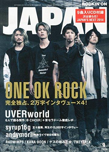 ROCKIN\'ON JAPAN (ロッキング・オン・ジャパン) 2014年 09月号 [雑誌]