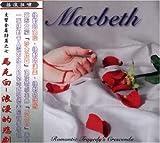 Romantic Tragedy S Crescendo by Macbeth