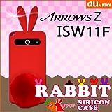ISW11F ARROWS Z用 【ウサギケース ラビットしっぽ付】 06 赤ウサギ(レッド) : アローズZ ISW11F FUJITSU au