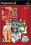 echange, troc Mahjong Sangokushi (Mycom Version)[Import Japonais]