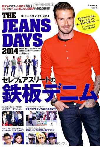 Men's CELEB e-MOOK THE JEANS DAYS 2014 大きい表紙画像