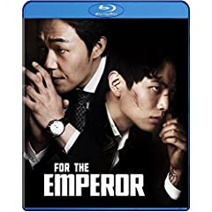FOR THE EMPEROR debuts on Blu-ray, DVD and Digital HD July 7th from Well Go USA Entertainment