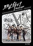 ドラマOST/ドリームハイ(DREAM HIGH)(テギョン、スジ、ウヨン、アイユ等参加)/韓国輸入盤