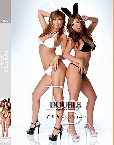 DOUBLE [DVD]