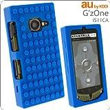 [au G'zOne(IS11CA)専用]ブロックシリコンケース(ブルー)