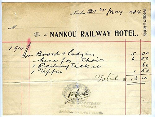 NANKOU Railway Hotel Stamped Receipt Peking China 1914 Room Chair Ticket Tiffin (Hotel Receipts compare prices)