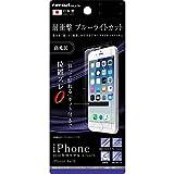 レイ・アウト iPhone7 フィルム 液晶保護フィルム 5H 耐衝撃・ブルーライトカット・アクリル 高光沢  RT-P12FT/S1