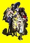 オカルティック・ナイン 4(完全生産限定版) [DVD]