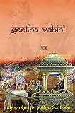 img - for Geeta Vahini book / textbook / text book