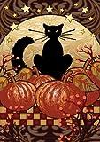Toland Home Garden Moonlight Cat 12.5 x 18-Inch Decorative USA-Produced Garden Flag