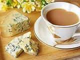 世界三大青カビチーズの一つミルクティーやウィスキーのお供にも♪ スティルトン 約500g