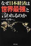 気になる記事2012-11-11