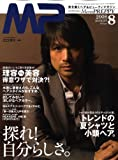 Men's PREPPY (メンズ プレッピー) 2008年 08月号 [雑誌]