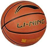 Li-Ning ABQJ064-5S Basketball