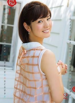 曽田麻衣子 2015カレンダー