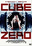 CUBEZERO  [レンタル落ち] [DVD]